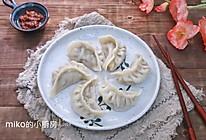 猪肉香菇笋丁水饺的做法