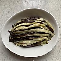 #花10分钟,做一道菜!#凉拌茄子的做法图解5