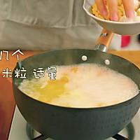 咖喱乌冬面的做法图解4
