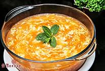 不放番茄沙司的【西红柿鸡蛋羹】更美味的做法