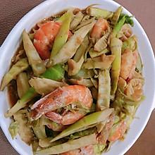 大虾烧竹笋