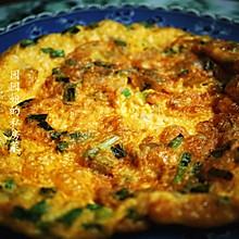 榨菜煎蛋~三伏素食