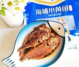 香焖豆豉小黄鱼