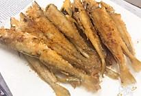 椒盐沙尖鱼的做法