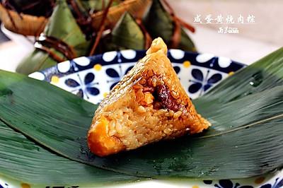 咸蛋黄烧肉粽#粽享新意#
