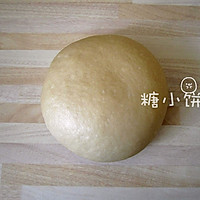 【泡椰浆小餐包】的做法图解1