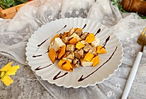减脂瘦身餐—芒果鸡胸沙拉#520,美食撩动TA的心!#的做法