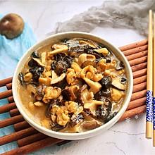 #精品菜谱挑战赛#香菇滑鸡