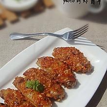 蒜香茄汁烤翅
