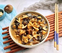 #精品菜谱挑战赛#香菇滑鸡的做法