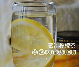 蜜汁柠檬茶的做法