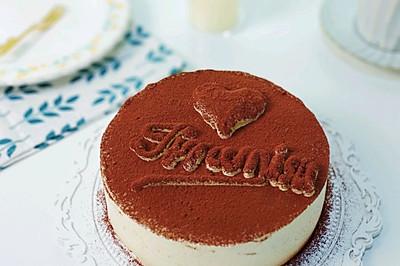 6寸提拉米苏蛋糕