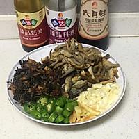 #新春美味菜肴# 紫苏炒小鱼干的做法图解1