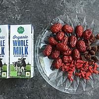 冬天必喝Ⅰ香浓红枣枸杞牛奶的做法图解1