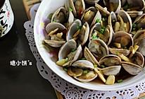 【酒蒸蛤蜊】来自深夜食堂的温馨菜的做法