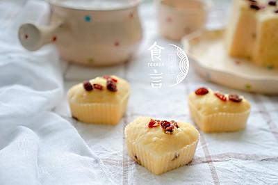 蔓越莓玉米面发糕