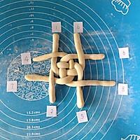 绣球馒头(详细步骤分解版)的做法图解9