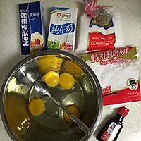 焦糖鸡蛋布丁(免烤)的做法图解1