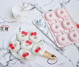 #520,美食撩动TA的心!#夹心棉花糖的做法