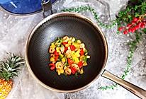 菠萝彩椒炒虾球#带着美食去踏青#的做法