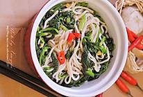 酸辣米粉拌菠菜的做法