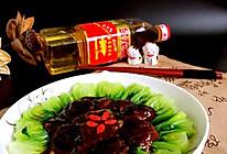 蚝油香菇菜心#均衡年夜饭#的做法