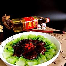 蚝油香菇菜心#均衡年夜饭#