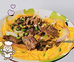 #全电厨王料理挑战赛热力开战!#牛肉滑蛋饭的做法