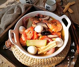 健康宅家,饮食必备——清烧十锦的做法