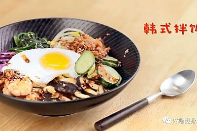 藜麦韩式拌饭