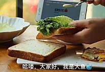 半熟煎蛋三明治的做法