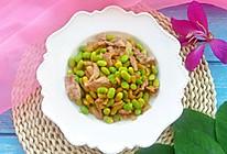 毛豆炒瘦肉的做法