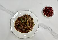 #以美食的名义说爱她#肉末茄子的做法