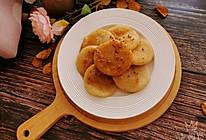 红糖糯米糍粑的做法
