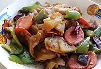 #憋在家里吃什么#全素版干锅土豆片的做法