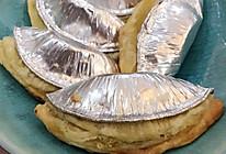 香蕉蛋挞皮的做法