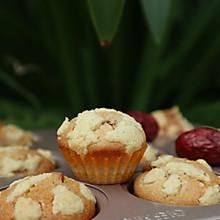 #憋在家里吃什么# 红枣马芬蛋糕,不用打发,超快手