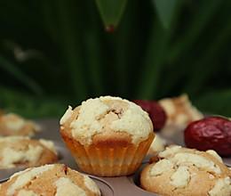 #憋在家里吃什么# 红枣马芬蛋糕,不用打发,超快手的做法
