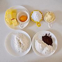 双色曲奇#父亲节,给老爸做道菜#的做法图解1