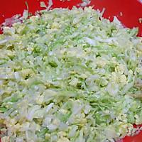 圆白菜虾皮素包子的做法图解11