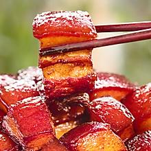 经典湘菜毛氏红烧肉,不放一滴酱油照样好吃,色泽鲜亮肥而不腻