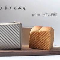 全麦土司面包的做法图解15