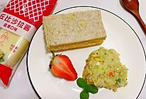 鸡蛋三明治配土豆泥沙拉的做法