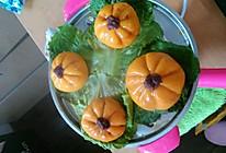 南瓜红豆糯米糍的做法