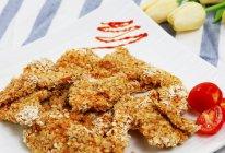 烤肉的做法大全——台式盐酥鸡的做法