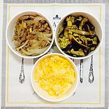【健身餐】牛肉丝炒洋葱,清蒸茄子+小米饭