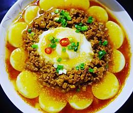 #元宵节美食大赏#玉子花开之肉沫蒸玉子豆腐蛋的做法