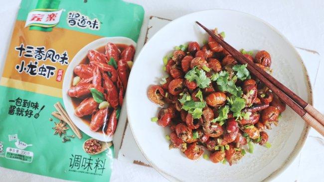 #家乐小龙虾季火热来袭#十三香小龙虾尾的做法