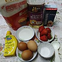 奶油草莓小蛋糕#豆果5周年#的做法图解1