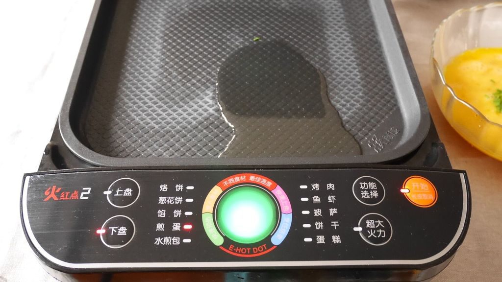 苏泊尔煎烤机菜谱_#苏泊尔煎烤机#简单易做的西红柿滑蛋的做法_菜谱_豆果美食